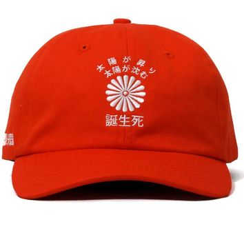 The Sun Also Sets Dad Hat Old Red