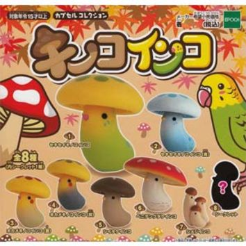 Kinoko Inko (Mushroom Canary) Full Set of 8