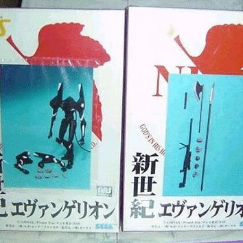 Volks 1/144 Sega Neon Genesis Evangelion Resin Cold Cast Model Kit Figure