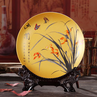 2016 Modern Home Decor Ceramic Ornamental Plate Chinese Decoration Dish Plate Wood Base Porcelain Plate Set Wedding Gift
