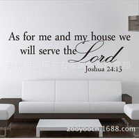 As for me and my house Bible quote Chirstian Home wall decals sticker decorative adesivo de parede removable wall art stickers