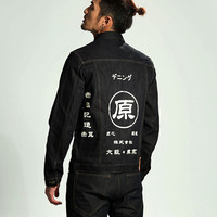 Strong Character Denim Men's Fashion Jacket [10422072195]