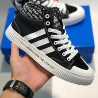 Adidas EXTABALL M cheap Men's and women's adidas shoes