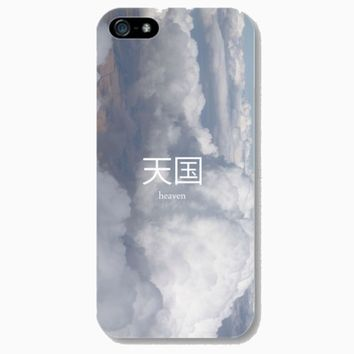 Heaven - Phone Case from Memoric Apparel