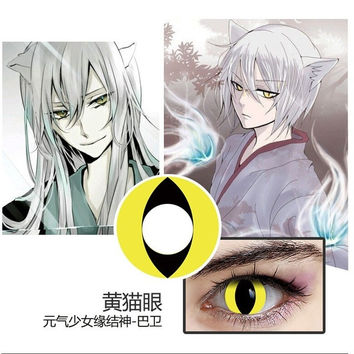 "Coloured Contact Lenses Yellow ""Cat"" Contacts Color Halloween (Color: Yellow)"