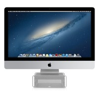 Twelve South HiRise Stand for iMac - Apple Store (U.S.)