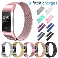 Fitbit Charge 2 Strap Replacement Band Stainless Steel Milanese/Silicone Strap