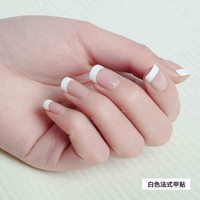 Professional 500 Natural French Nail tips False Nail Art Tips Acrylic Nails Fake Nails Tools Retail