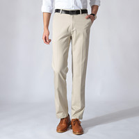 Summer Men Casual Pants Trousers [6541361155]