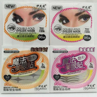 Transparent Double Eyelid Tape [8171642503]