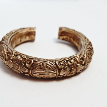 Antique Chinese Repousse Bracelet with Auspicious Symbols