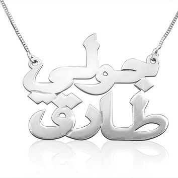 Personalized Arabic 2 Name Necklace monogram Farsi Persian Pendant Sterling Silver custom made by hand Two names Children Muslim chain