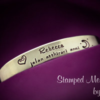 Moon of my life - Dothraki Aluminum Cuff Bracelet - Hand Stamped Game of Thrones Gift for Her - Khaleesi Khal Quote