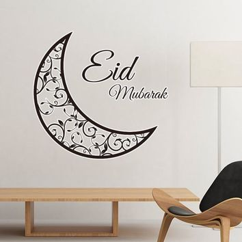Islam Religion Arab Allah Faith Pilgrimage Golden Ramadan Moon Decoration Wall Sticker Art Decals Mural Wallpaper for Room Decal