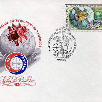 Vintage Stamped Envelope «International Cooperation in Space!» - First Day of Issue - Mail of the USSR, 1976
