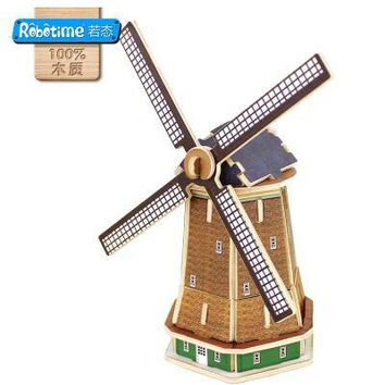 2017 New DIY 3D Wooden Puzzle Holland Windmill Model Building Kits for Children