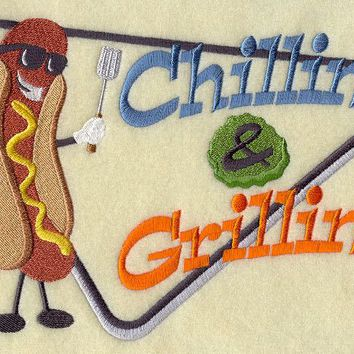 Chillin' & Grillin' Retro Design Father's Day Gift, Birthday Gift, Host Gift