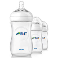 Philips AVENT 9 Ounce BPA Free Natural Polypropylene Bottles, 3 Pk