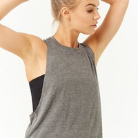 Active Marled Muscle Tee