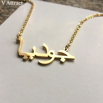 V Attract Islamic Jewelry Custom Arabic Name Necklace Women Men Personalized Bijoux Rose Gold Silver Collier Bridesmaid Gift