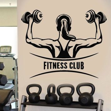 Gym Fitness Club Girl Motivation Dumbbells Wall Sticker Vinyl Decor Mural Decal Art Self-adhesive Removable Wallpaper G-11