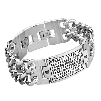 Great Deal Shiny Gift Awesome Hot Sale New Arrival Punk Accessory Korean Stylish Titanium Men Strong Character Bracelet [6526708547]