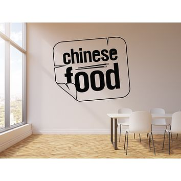 Vinyl Wall Decal Chinese Asian Food Chopsticks Cafe Kitchen Decor Stickers Mural (g350)