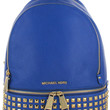 Michael Kors Rhea Women's Small Studded Backpack Bag Leather