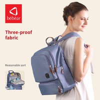 2017 Bebear Diaper Bag with Fashion style backpack floral Baby Nappy Bag Travel Mather Bags Ladies Handbag wet bag