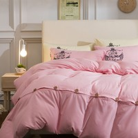 Pink Slogan Print Button Detail Duvet Cover Set