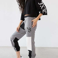 Juicy Couture For UO High-Rise Color Block Sweatpant - Urban Outfitters