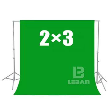 Green Screen Chroma key 2 x 3M Background Backdrop for Studio Photo lighting (Thickening version)