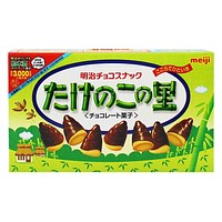 Meiji Takenoko No Sato Chocolate Biscuits 2.4 oz. (70g)