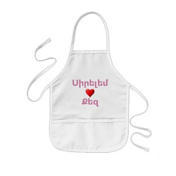 Armenian Saying Kids' Apron