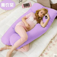 Comfortable U type  pillows Body pillow