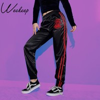 Weekeep Dragon Embroidery Chinese Style Fashion Pants Women High Waist Side Stripe Pantalon Femme Casual Loose Trousers Bottom