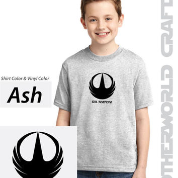 ROGUE ONE - Youth Shirt - Star Wars - Go Rogue