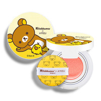 [A'PIEU] Air-Fit A'PIEU Cushion Blusher (Rilakkuma Edition) [CR01]