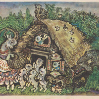 "Postcard Illustration by E. Charushin for Russian Folk Tale ""The Wolf and The Seven Little Kids"" -- 1958. Condition 9/10"