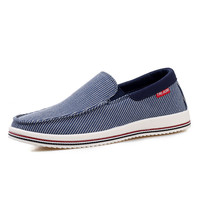 Striped Fashion Stripes Simple Design Summer Stylish Casual Canvas Shoes = 6450178883