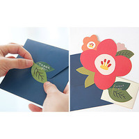 Minibus Breezy windy blooming thank you message card