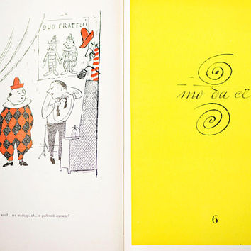 Zbigniew Lengren cartoons book vintage, Polish cartoonist sketches art book hardcover, unique cartoon book in Russian 1962, rare book gift