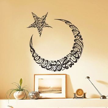 Shop Moon And Stars Home Decor on Wanelo