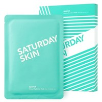 Saturday Skin Quench Intense Hydration Mask | Nordstrom