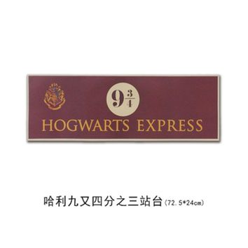 WXH,Harry Potter Platform 9-3/4 Magic world map  view/ kraft paper/Wall stickers/bar Retro Poster/decorative painting 72.5x24cm