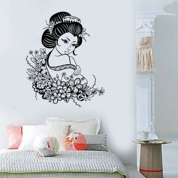 Vinyl Wall Decal Geisha Japan Japanese Flowers Asian Art Stickers Unique Gift (ig3516)
