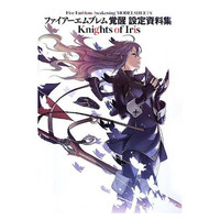 ART BOOK : Fire Emblem Awakening Model Sheets Knights of Iris