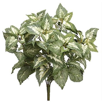 """Variegated Artificial Coleus Plant - 15"""" Tall"""
