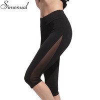 Women's Mesh Splice Leggings