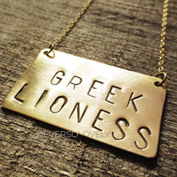 GREEK LIONESS - handmade gold statement necklace - greece athens - stamped bar necklace sorority sister gift - boho - bohemian gypsy
